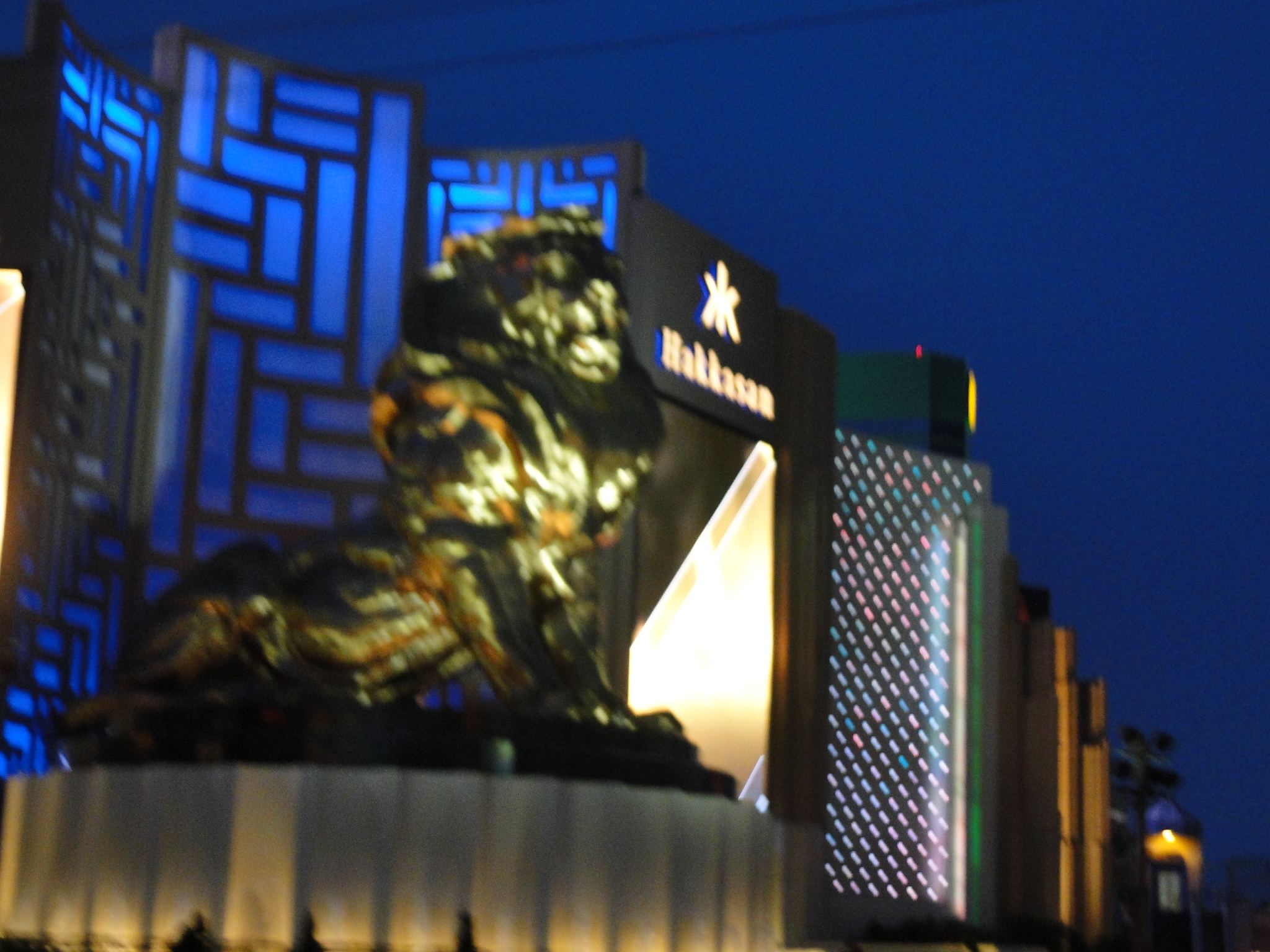Vegas MGM